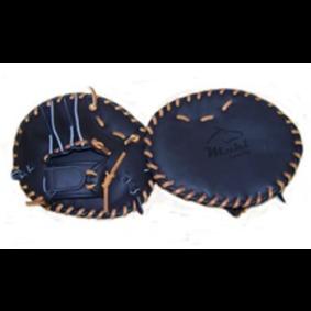 Baseball Training Gloves